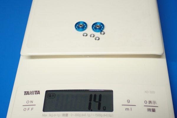 TOYz BAR☆ミニ四駆GUP 95382 軽量13mmオールアルミベアリングローラー(ブルー)。重量測定。