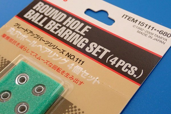15111 丸穴ボールベアリング 4個セット/ミニ四駆グレードアップパーツ