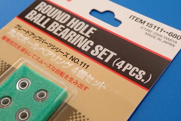 TOYz BAR☆ミニ四駆GUP 15111 丸穴ボールベアリング 4個セット。