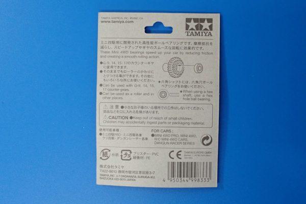 TOYz BAR☆ミニ四駆GUP 15111 丸穴ボールベアリング 4個セット。パッケージ裏側写真。