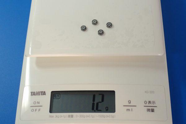 TOYz BAR☆ミニ四駆GUP 15111 丸穴ボールベアリング 4個セット。重量測定。