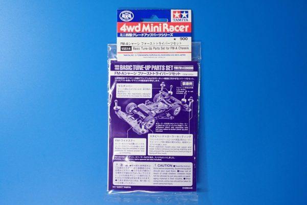 TOYz BAR☆ミニ四駆GUP 15514 FM-Aシャーシ ファーストトライパーツセット。パッケージ表側写真。