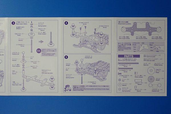 TOYz BAR☆ミニ四駆GUP 15514 FM-Aシャーシ ファーストトライパーツセット。説明書。