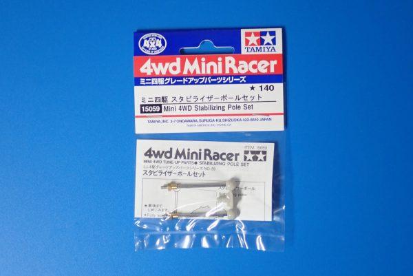 TOYz BAR☆ミニ四駆GUP 15059 スタビライザーポールセット。パッケージ表側写真。