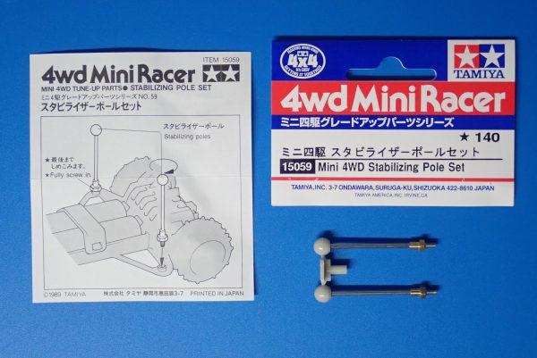 TOYz BAR☆ミニ四駆GUP 15059 スタビライザーポールセット。内容物一覧写真。