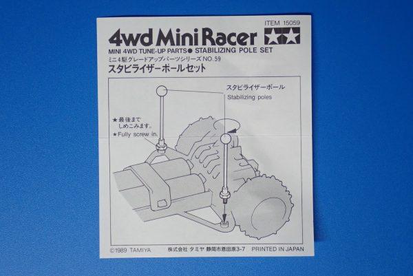 TOYz BAR☆ミニ四駆GUP 15059 スタビライザーポールセット。説明書。
