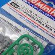 TOYz BAR☆ミニ四駆GUP 15158 ショートスタビローラー。