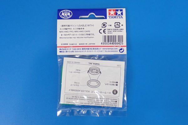 TOYz BAR☆ミニ四駆GUP 15158 ショートスタビローラー。パッケージ裏側写真。