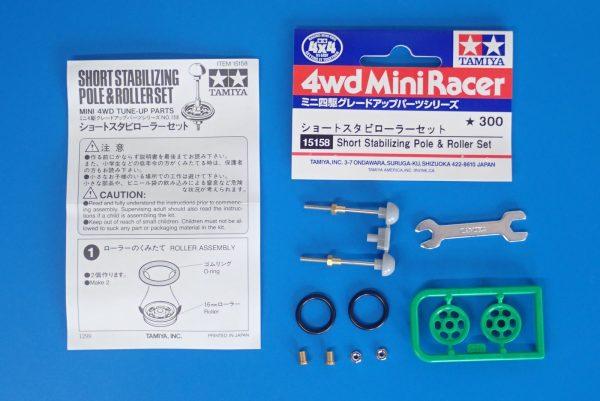 TOYz BAR☆ミニ四駆GUP 15158 ショートスタビローラー。内容物一覧。