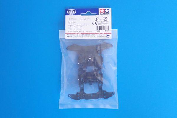 TOYz BAR☆ミニ四駆GUP 15367 N-02・T-01強化ユニット。パッケージ裏側写真。