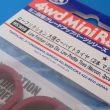 TOYz BAR☆ミニ四駆GUP 95389 ローフリクション 大径ローハイトタイヤ (2本 マルーン)。