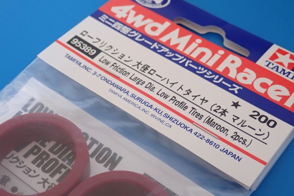 95389 ローフリクション 大径ローハイトタイヤ (2本 マルーン)/ミニ四駆グレードアップパーツ