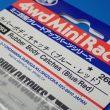 TOYz BAR☆ミニ四駆GUP 95393 ラバーボディキャッチ(ブルー・レッド)。