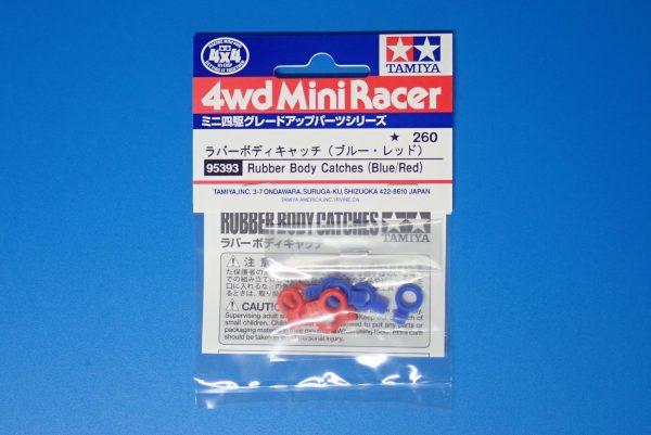 TOYz BAR☆ミニ四駆GUP 95393 ラバーボディキャッチ(ブルー・レッド)。パッケージ表側写真。