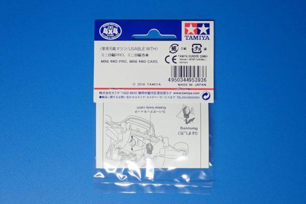 TOYz BAR☆ミニ四駆GUP 95393 ラバーボディキャッチ(ブルー・レッド)。パッケージ裏側写真。