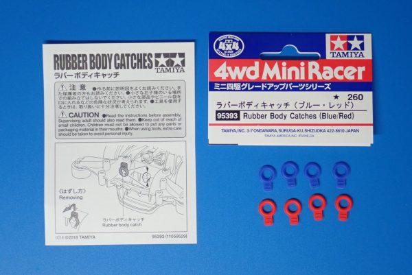 TOYz BAR☆ミニ四駆GUP 95393 ラバーボディキャッチ(ブルー・レッド)。内容写真。