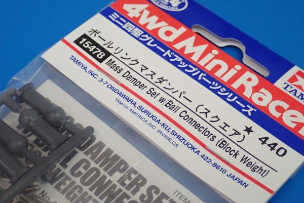 TOYz BAR☆ミニ四駆GUP 15478 ボールリンクマスダンパー。