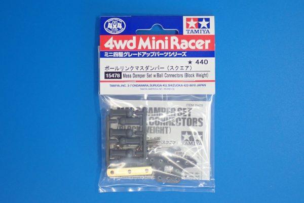 TOYz BAR☆ミニ四駆GUP 15478 ボールリンクマスダンパー。パッケージ表側写真。