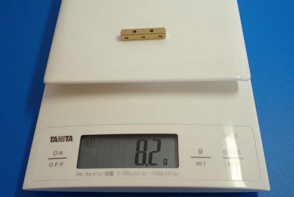 TOYz BAR☆ミニ四駆GUP 15478 ボールリンクマスダンパー。マスダンパー用おもり。重量測定。