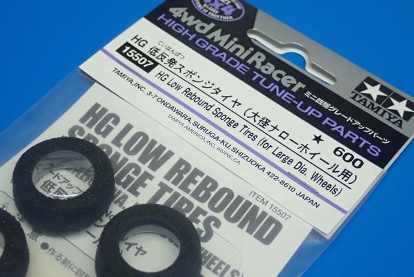 15507 HG 低反発スポンジタイヤ(大径ナローホイール用)/ミニ四駆グレードアップパーツ