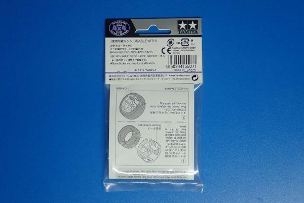 TOYz BAR☆ミニ四駆GUP 15507 HG 低反発スポンジタイヤ(大径ナローホイール用)。パッケージ裏側写真。