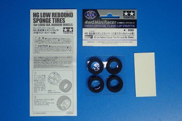TOYz BAR☆ミニ四駆GUP 15507 HG 低反発スポンジタイヤ(大径ナローホイール用)。内容物一覧。