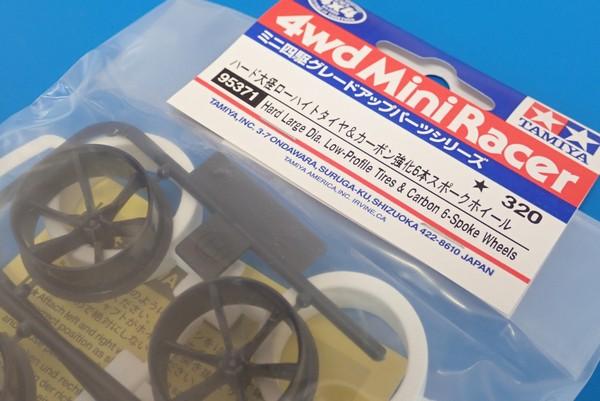 95371 ハード大径ローハイトタイヤ&カーボン強化6本スポークホイール/ミニ四駆グレードアップパーツ