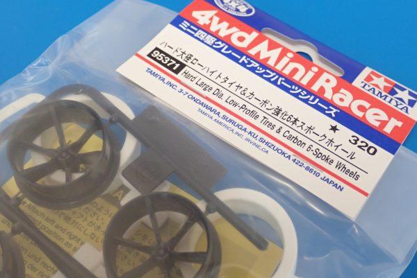 Yz BAR☆ミニ四駆GUP 95371 ハード大径ローハイトタイヤ&カーボン強化6本スポークホイール。