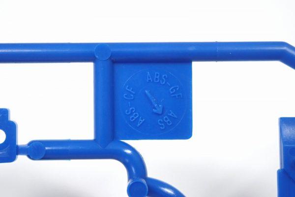 TOYz BAR☆ミニ四駆GUP 95392 MSシャーシ 強化ギヤカバー(ブルー)ミニ四駆ステーション。強化ギヤカバー(ブルー)詳細写真。