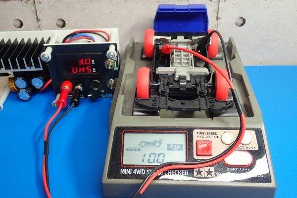 TOYz BAR☆熱湯によるミニ四駆シャーシのゆがみ修正、効果確認実験。開けポンでスピードチェッカー。