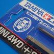 TOYz BAR☆タミヤクラフトツール 74131 ミニ四駆 ドライバーセットPRO。パッケージ裏側。