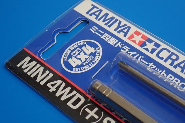 74131 ミニ四駆ドライバーセットPRO/タミヤクラフトツール