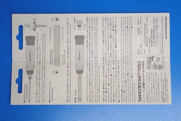 TOYz BAR☆タミヤクラフトツール 74131 ミニ四駆 ドライバーセットPRO。説明書。