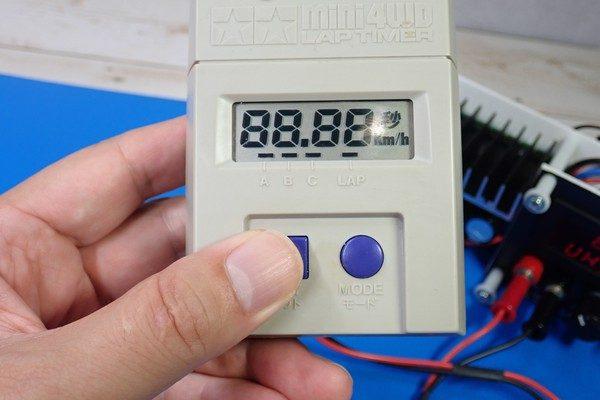 TOYz BAR☆壊れたタミヤ ミニ四駆ラップタイマー 15184を分解。試験通電。