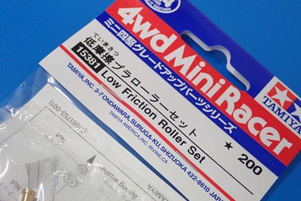 TOYz BAR☆15381 低摩擦プラローラーセット/ミニ四駆グレードアップパーツ。