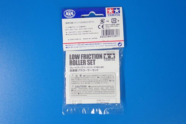 TOYz BAR☆15381 低摩擦プラローラーセット/ミニ四駆グレードアップパーツ。パッケージ裏側写真。