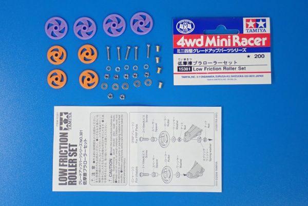 TOYz BAR☆15381 低摩擦プラローラーセット/ミニ四駆グレードアップパーツ。内容物一覧写真。