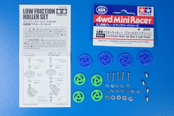TOYz BAR☆95391 低摩擦プラローラーセット (ブルー&ライトグリーン)。内容物一覧。