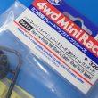 TOYz BAR☆95412 ハードローハイトタイヤ(シルバー)&カーボン強化ホイール(Yスポーク)。