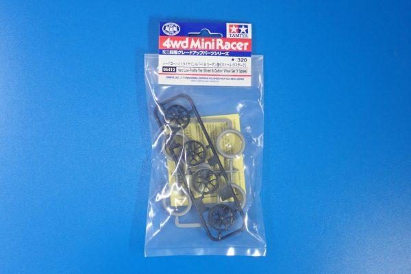 TOYz BAR☆95412 ハードローハイトタイヤ(シルバー)&カーボン強化ホイール(Yスポーク)。パッケージ表側写真。