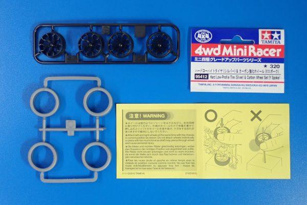 TOYz BAR☆95412 ハードローハイトタイヤ(シルバー)&カーボン強化ホイール(Yスポーク)。内容物一覧写真。